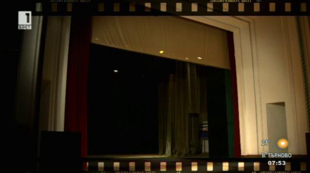 Пътуващото лятно кино в Ябланица