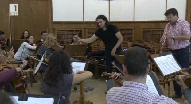 Започва сезонът на Нов симфоничен оркестър