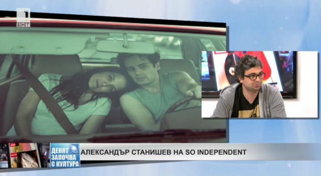 Александър Станишев на So Independent