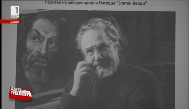 Фондация Никола Гюзелев връчи първите си награди