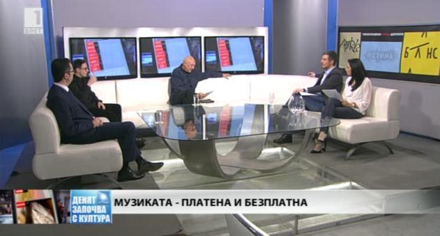 Как ще спасим новата българска музика - дебат в Денят започва с култура