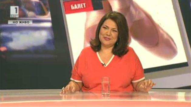Марта Вачкова с ново предаване