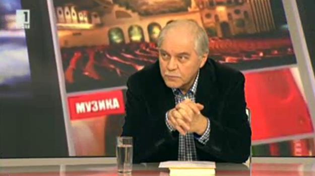 Проф. Владко Мурдаров за небрежния изказ