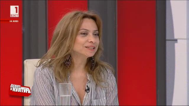 Новите стандарти на Мирослава Кацарова
