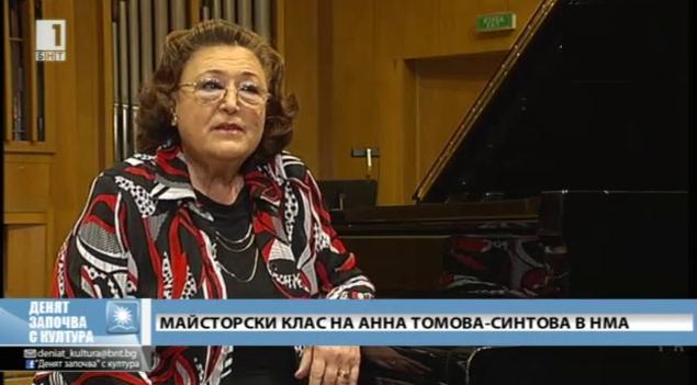 Анна Томова-Синтова: Огънят на изкуството трябва винаги да гори