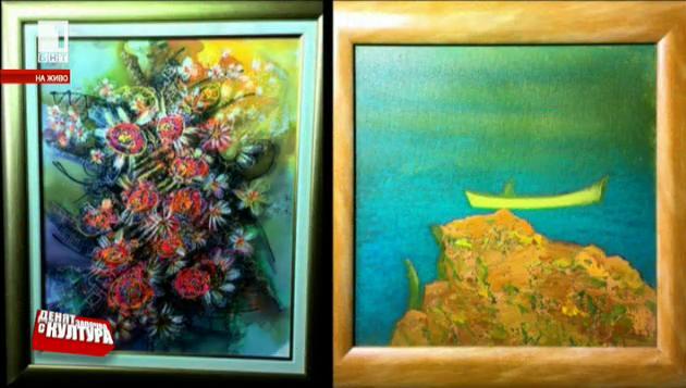 Изложба Циганско лято в арт салон Морино