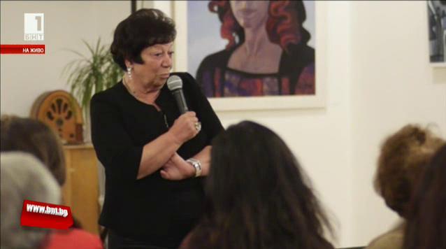 Божана Апостолова се срещна с читатели в Български културен институт в Лондон