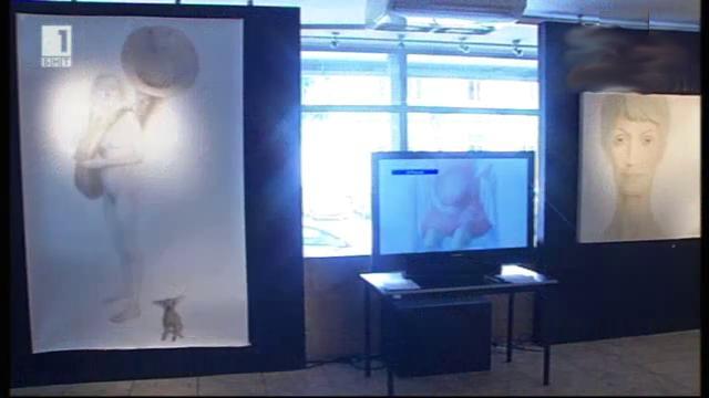 Изложба с творби на Атанас Атанасов
