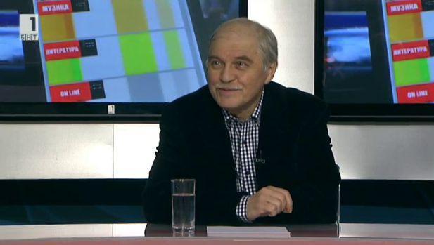 Език мой – рубриката на проф. Владко Мурдаров