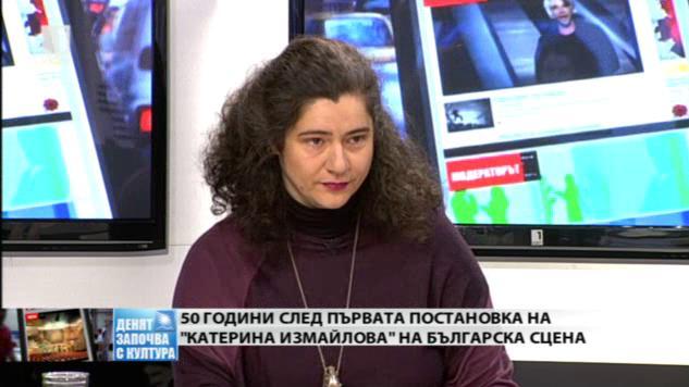 50 години след първата постановка на Катерина Измайлова на българска сцена