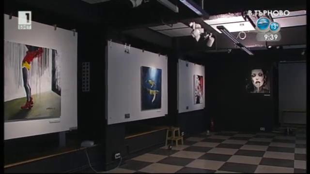 Его - изложба на Аменун Женева