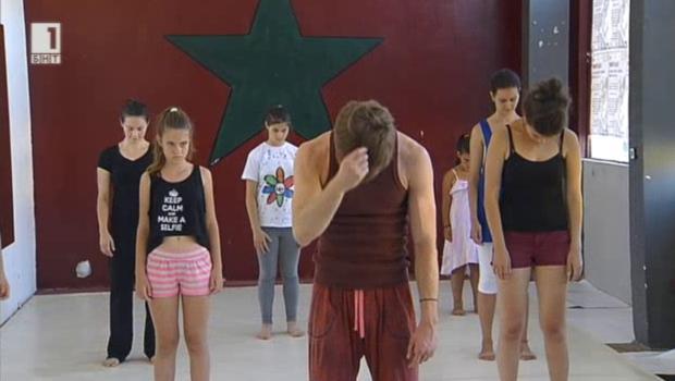 Танцът - това съм аз