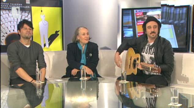 Турне на Лукас Маскиано и Пако Зарате