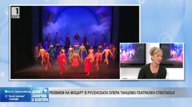 """""""Реквием"""" на Моцарт в Русенската опера"""
