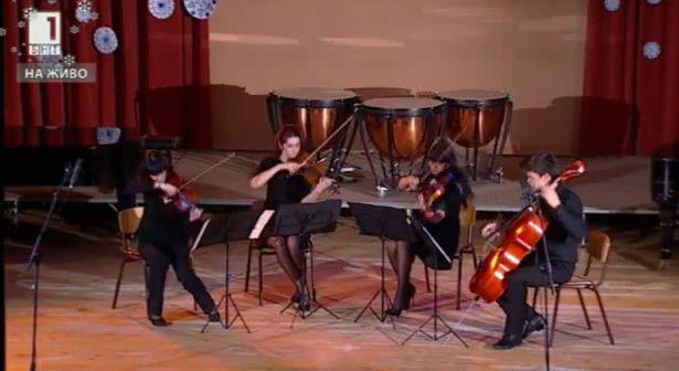 Танго за четирима в изпълнение на струнен квартет Либеро