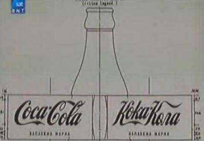 Една студена Кока-Кола през Студената война