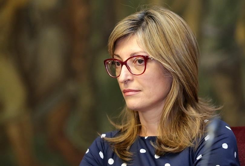 Послания от Босфора и Златния рог, ЕС и Турция - Екатерина Захариева
