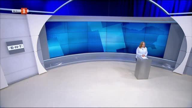 Новини на турски език, емисия – 2 юли 2020 г.