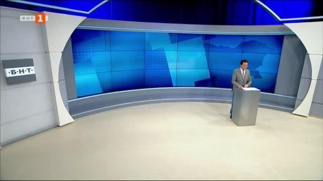 Новини на турски език, емисия – 3 юни 2020 г.