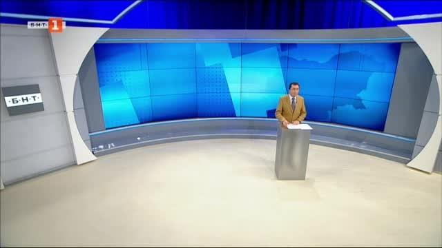 Новини на турски език, емисия – 11 март 2020 г.