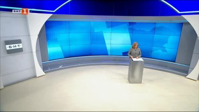 Новини на турски език, емисия – 12 февруари 2020 г.