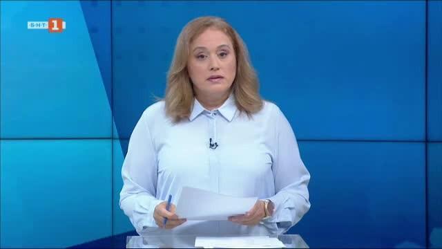 Новини на турски език, емисия – 15 юни 2020 г.
