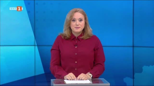 Новини на турски език, емисия – 16 юни 2020 г.