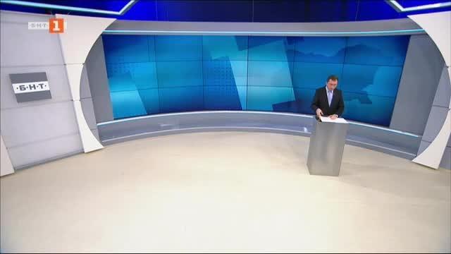 Новини на турски език, емисия – 18 юни 2020 г.