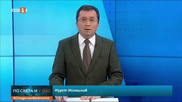 Новини на турски език, емисия – 23 март 2020 г.