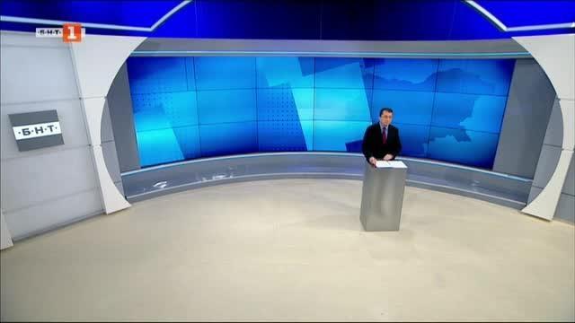 Новини на турски език, емисия – 23 април 2020 г.