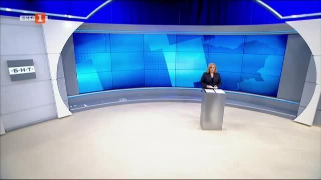 Новини на турски език, емисия – 24 февруари 2020 г.