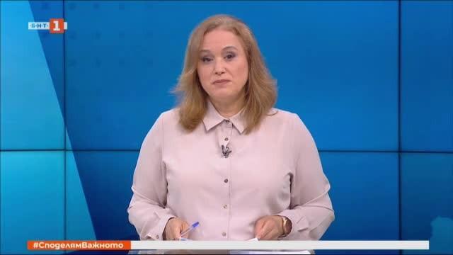 Новини на турски език, емисия – 24 юни 2020 г.