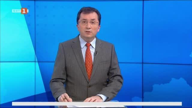 Новини на турски език, емисия – 26 май 2020 г.