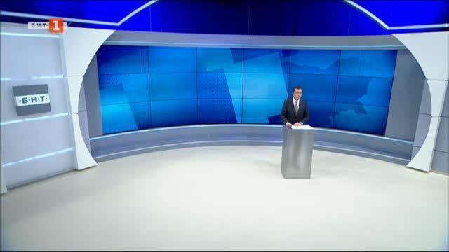 Новини на турски език, емисия – 27 януари 2020 г.