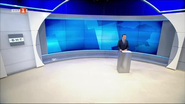 Новини на турски език, емисия – 27 февруари 2020 г.
