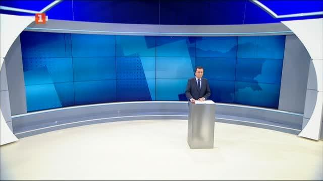 Новини на турски език, емисия – 28 януари 2020 г.