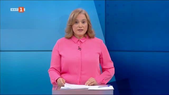 Новини на турски език, емисия – 29 януари 2020 г.
