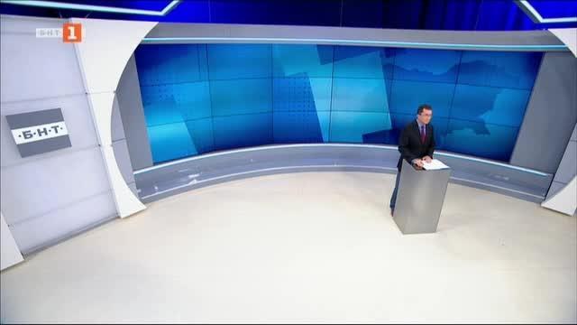 Новини на турски език, емисия – 29 юни 2020 г.