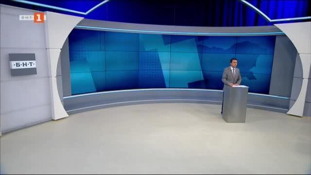 Новини на турски език, емисия – 30 юни 2020 г.