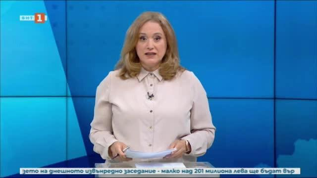 Новини на турски език, емисия – 8 юни 2020 г.