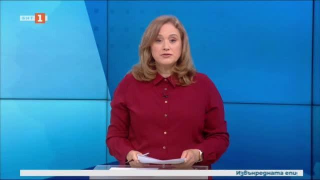 Новини на турски език, емисия – 9 юни 2020 г.