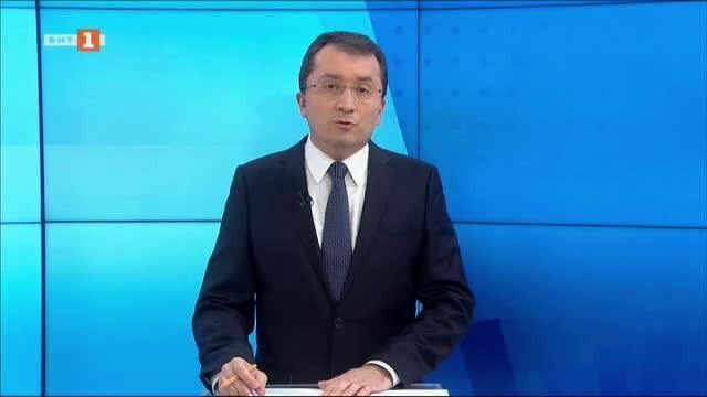 Новини на турски език, емисия – 10 март 2020 г.