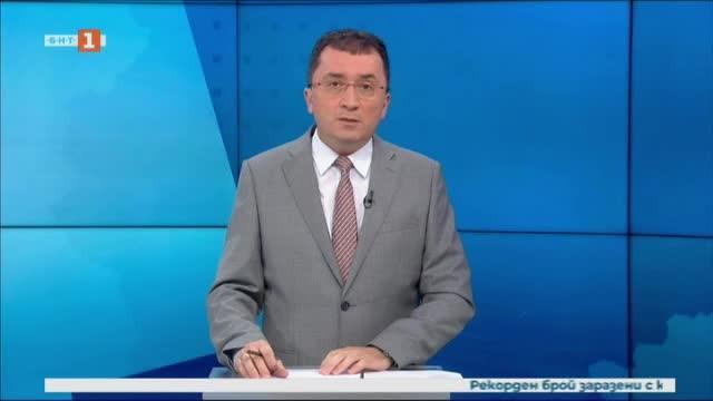 Новини на турски език, емисия – 11 юни 2020 г.