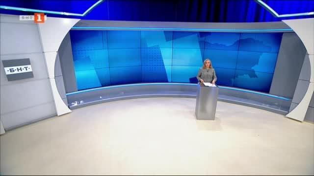 Новини на турски език, емисия – 25 февруари 2020 г.