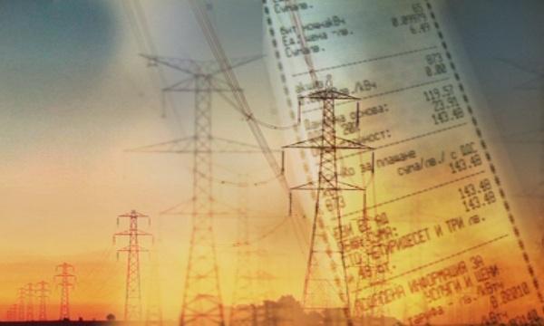 Енергийни стратегии – какво да очакваме за цената на тока