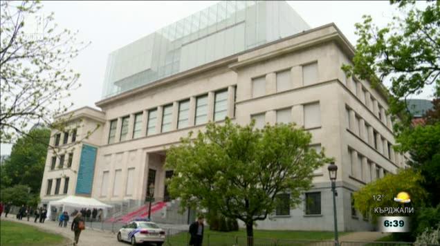 Дом на Европейската история отвори врати