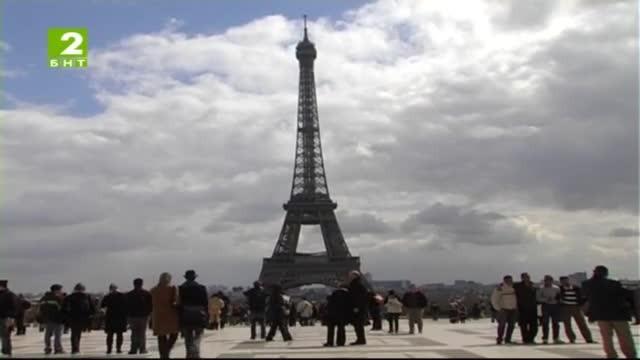 Европейски маршрути: Айфеловата кула