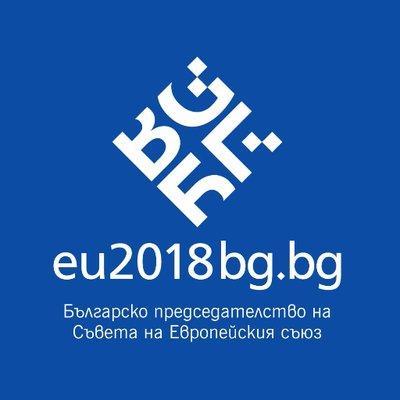 България преди Европредседателството. Министър Лиляна Павлова