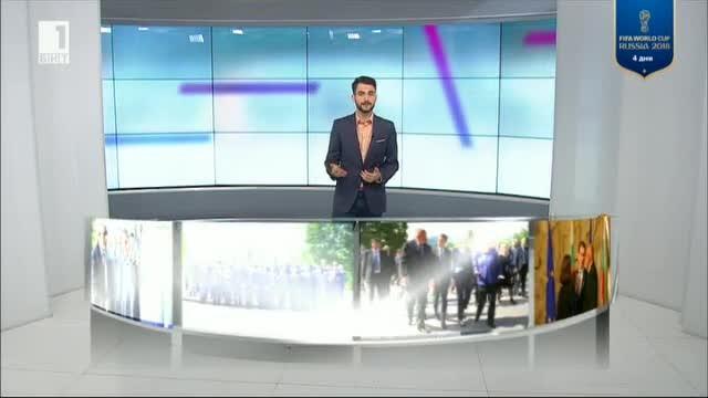 Акценти в българското председателство през седмицата