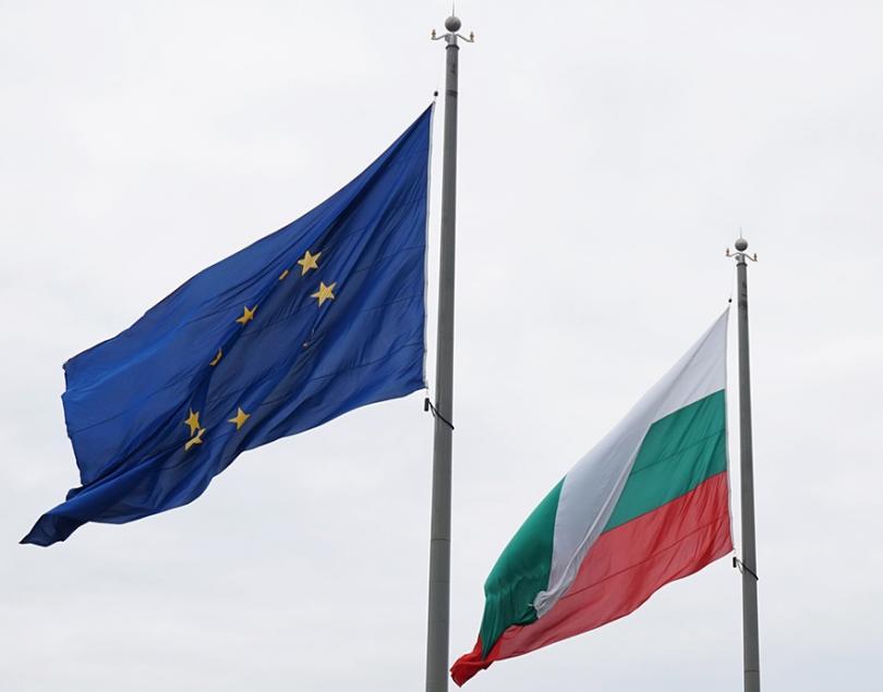 България и Еврозоната – по пътя към еврото
